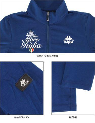 カッパ Kappa レディース ストレッチ レタリング ロゴ刺繍 長袖 ハーフジップシャツ KGA62LS62 2020年モデル 詳細4