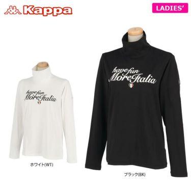 カッパ Kappa レディース レタリングプリント 長袖 ハイネックシャツ KGA62LS64 2020年モデル 詳細1