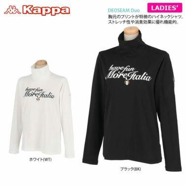 カッパ Kappa レディース レタリングプリント 長袖 ハイネックシャツ KGA62LS64 2020年モデル 詳細2