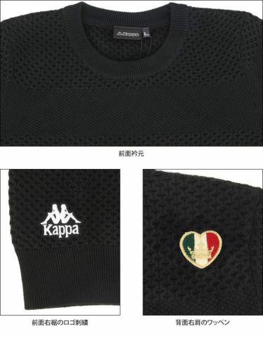 カッパ Kappa レディース 編地柄 長袖 クルーネック セーター KGA62SW62 2020年モデル 詳細3