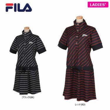フィラ FILA レディース ロゴ刺繍 ボーダー柄 半袖 ハイネック ワンピース 790-471 2020年モデル 詳細1