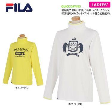 フィラ FILA レディース プリントデザイン 裏起毛 長袖 ハイネックシャツ 790-502 2020年モデル 詳細2