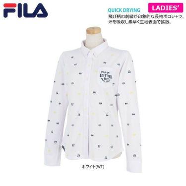 フィラ FILA レディース ロゴ刺繍 飛び柄 長袖 ボタンダウン ポロシャツ 790-504 2020年モデル 詳細1