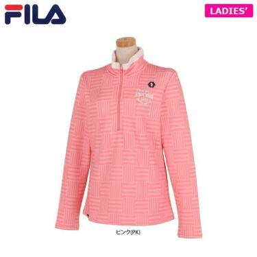 フィラ レディース 長袖 ハーフジップシャツ 790-508 (2020) ピンク(PK)