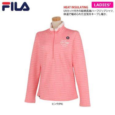 フィラ FILA レディース 総柄プリント 裏起毛 長袖 ハーフジップシャツ 790-508 2020年モデル 詳細1