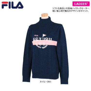 フィラ FILA レディース ロゴ刺繍 ジャガード 長袖 ハイネック セーター 790-701 2020年モデル 詳細1