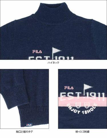 フィラ FILA レディース ロゴ刺繍 ジャガード 長袖 ハイネック セーター 790-701 2020年モデル 詳細3