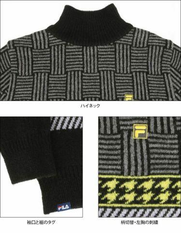 フィラ FILA レディース 総柄 ジャガード 長袖 ハイネック セーター 790-704 2020年モデル 詳細3