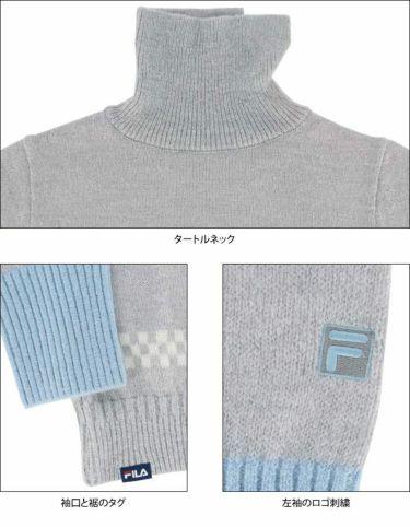 フィラ FILA レディース ロゴジャガード 配色切替 長袖 タートルネック セーター 790-705 2020年モデル 詳細4
