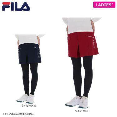 フィラ FILA レディース ストレッチ キュロットスカート 790-301 2020年モデル 詳細1