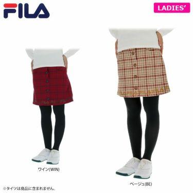 フィラ FILA レディース ロゴプリント チェック柄 ストレッチ スカート 790-303 2020年モデル 詳細1