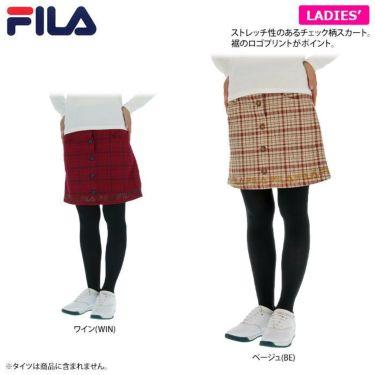 フィラ FILA レディース ロゴプリント チェック柄 ストレッチ スカート 790-303 2020年モデル 詳細2
