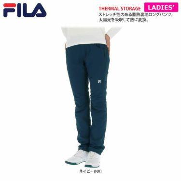 フィラ FILA レディース 生地切替 蓄熱裏地付き ストレッチ ロングパンツ 790-304 2020年モデル 詳細1