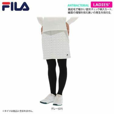 フィラ FILA レディース ロゴプリント 防風 裏起毛 チェック柄 ストレッチ スカート 790-306 2020年モデル 詳細1