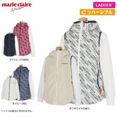 マリクレール marie claire レディース リバーシブル 総柄 中綿 フード付き フルジップ ベスト 730-207 2020年モデル 詳細1
