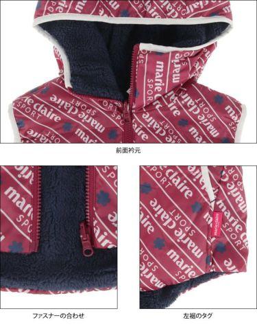 マリクレール marie claire レディース リバーシブル 総柄 中綿 フード付き フルジップ ベスト 730-207 2020年モデル 詳細5