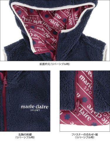 マリクレール marie claire レディース リバーシブル 総柄 中綿 フード付き フルジップ ベスト 730-207 2020年モデル 詳細6