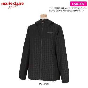 マリクレール marie claire レディース 千鳥格子柄 フリース裏地 長袖 フード付き フルジップ ジャケット 730-261 2020年モデル 詳細1