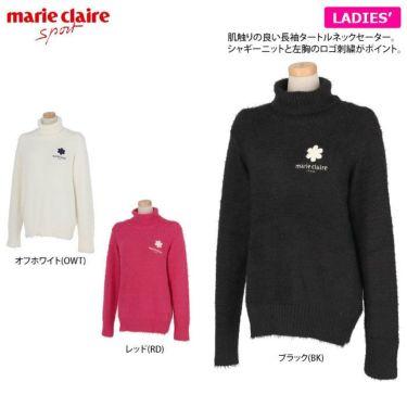 マリクレール marie claire レディース ロゴ刺繍 長袖 タートルネック セーター 730-700 2020年モデル 詳細2