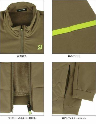 ブリヂストンゴルフ TOUR B メンズ ロゴプリント 防風 中綿入り 生地切替 裏起毛 長袖 フルジップ ブルゾン 6GS01D 2020年モデル  詳細4