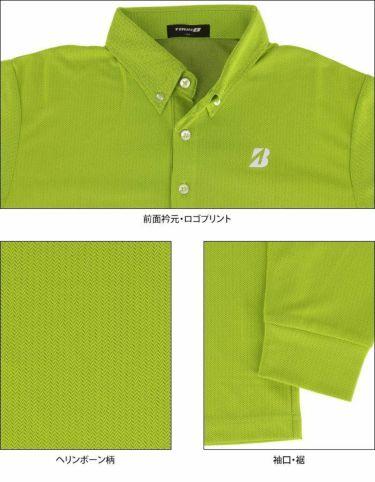 ブリヂストンゴルフ TOUR B メンズ ロゴプリント ヘリンボーン柄 長袖 ボタンダウン ポロシャツ SGM01F 2020年モデル  詳細4