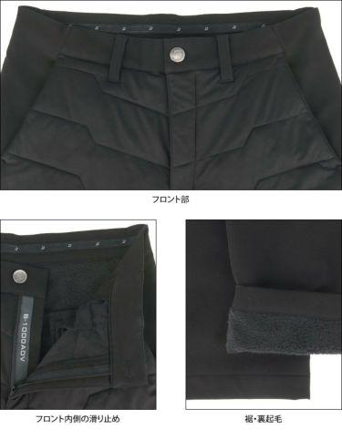 ブリヂストンゴルフ メンズ 生地切替 中綿入り 裏起毛 ストレッチ ストレート ロングパンツ 6GS01K 2020年モデル [裾上げ対応1] 詳細5