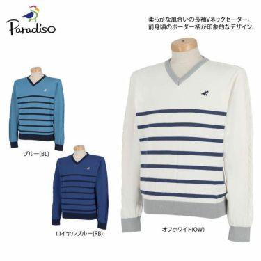 パラディーゾ Paradiso メンズ ボーダー柄 長袖 Vネック セーター QSM02B 詳細2