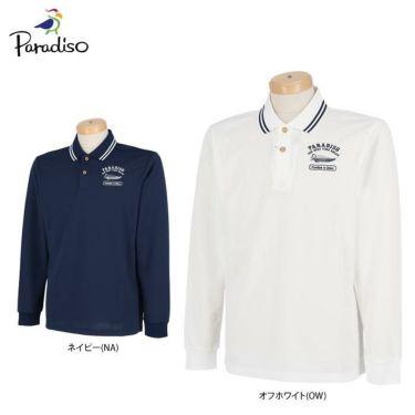 パラディーゾ Paradiso メンズ ロゴモチーフ刺繍 長袖 ポロシャツ SSM01F 2020年モデル 詳細1