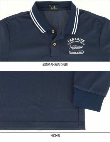 パラディーゾ Paradiso メンズ ロゴモチーフ刺繍 長袖 ポロシャツ SSM01F 2020年モデル 詳細4
