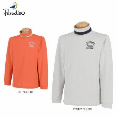 パラディーゾ Paradiso メンズ ロゴモチーフ刺繍 長袖 タートルネックシャツ SSM51F 2020年モデル 詳細1