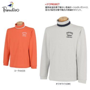パラディーゾ Paradiso メンズ ロゴモチーフ刺繍 長袖 タートルネックシャツ SSM51F 2020年モデル 詳細2