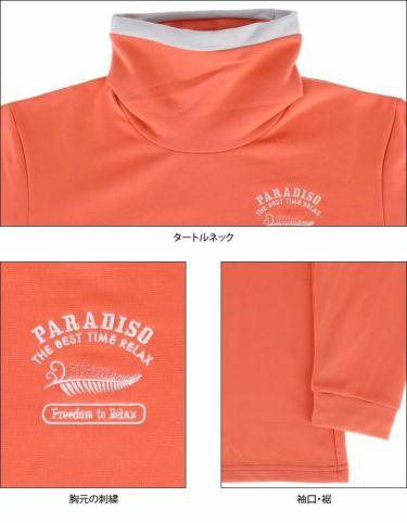 パラディーゾ Paradiso メンズ ロゴモチーフ刺繍 長袖 タートルネックシャツ SSM51F 2020年モデル 詳細4