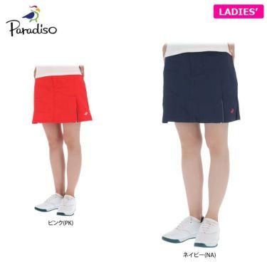 パラディーゾ Paradiso レディース インナーパンツ一体型 ストレッチ プリーツ スカート QSL01L 詳細1