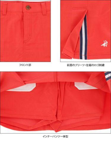 パラディーゾ Paradiso レディース インナーパンツ一体型 ストレッチ プリーツ スカート QSL01L 詳細5