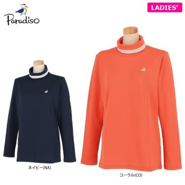 パラディーゾ Paradiso レディース ライン使い 長袖 タートルネックシャツ SSL51F 2020年モデル 詳細1