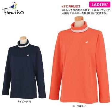 パラディーゾ Paradiso レディース ライン使い 長袖 タートルネックシャツ SSL51F 2020年モデル 詳細2