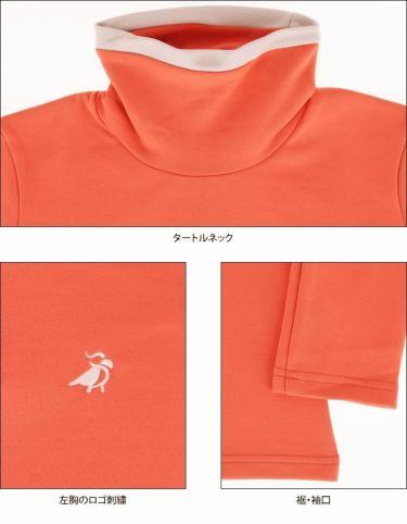 パラディーゾ Paradiso レディース ライン使い 長袖 タートルネックシャツ SSL51F 2020年モデル 詳細4