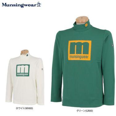マンシングウェア Munsingwear メンズ エンボスラバープリント 長袖 ハイネックシャツ MEMQJB08 2020年モデル 詳細1