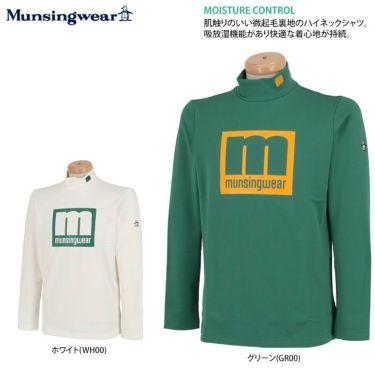 マンシングウェア Munsingwear メンズ エンボスラバープリント 長袖 ハイネックシャツ MEMQJB08 2020年モデル 詳細2