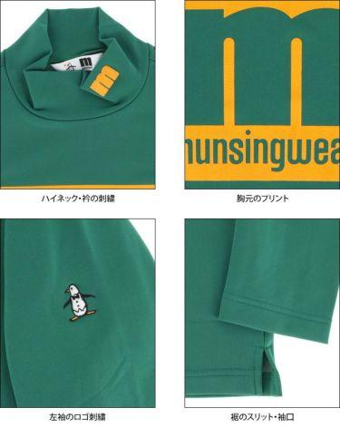 マンシングウェア Munsingwear メンズ エンボスラバープリント 長袖 ハイネックシャツ MEMQJB08 2020年モデル 詳細4