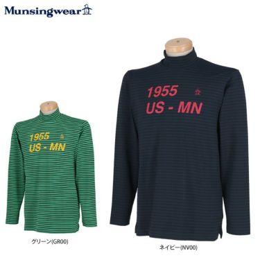 マンシングウェア Munsingwear メンズ ボーダー柄 長袖 ハイネックシャツ MGMQJB22 2020年モデル 詳細1