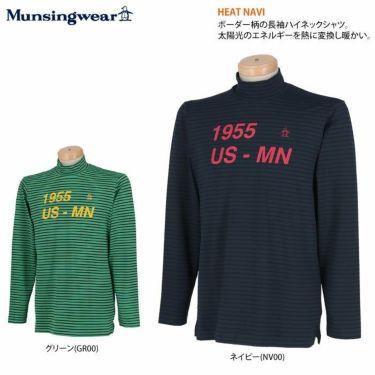 マンシングウェア Munsingwear メンズ ボーダー柄 長袖 ハイネックシャツ MGMQJB22 2020年モデル 詳細2