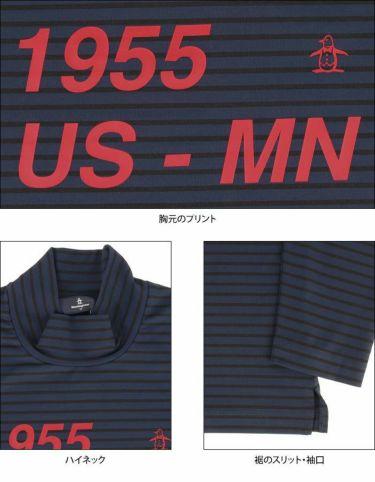 マンシングウェア Munsingwear メンズ ボーダー柄 長袖 ハイネックシャツ MGMQJB22 2020年モデル 詳細4