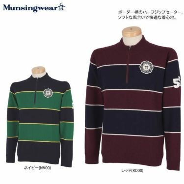 マンシングウェア Munsingwear メンズ ボーダー柄 長袖 ハーフジップ セーター MGMQJL03 2020年モデル 詳細2