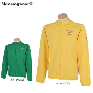 マンシングウェア Munsingwear メンズ 防風 ストレッチ 長袖 ハーフジップ パーカー MGMQJL53 2020年モデル 詳細1