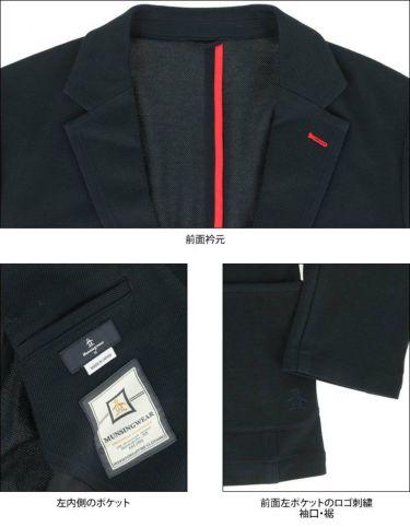 マンシングウェア Munsingwear メンズ 綿混素材 ストレッチ 長袖 ジャケット MLMPGK90 2020年モデル 詳細3