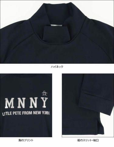 マンシングウェア Munsingwear レディース メタリックプリント 長袖 ハイネックシャツ MGWQJB03 2020年モデル 詳細4