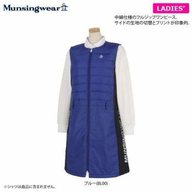マンシングウェア Munsingwear レディース 撥水 中綿 ノースリーブ ノーカラー フルジップ ワンピース MGWQJK56 2020年モデル 詳細1