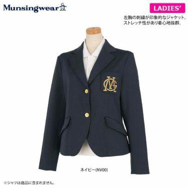 マンシングウェア Munsingwear レディース ストレッチ ラメ刺繍 長袖 ジャケット MLWQGK90 2020年モデル 詳細1