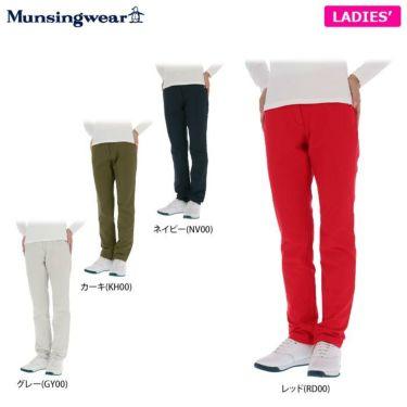 マンシングウェア Munsingwear レディース ストレッチ ロゴ刺繍 ロングパンツ MGWQJD03 2020年モデル [裾上げ対応1] 詳細1